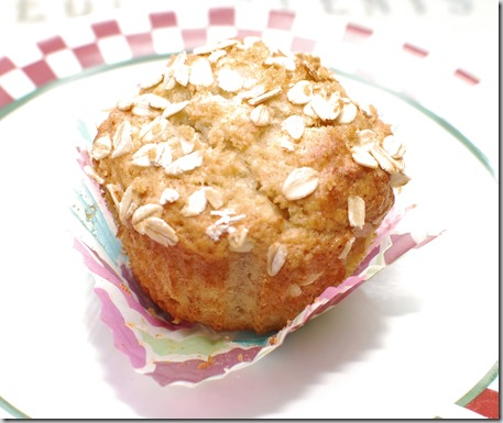 Banana Nut Goat Cheese Muffins2