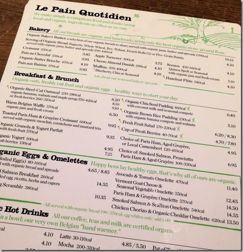 breakfast at le pain