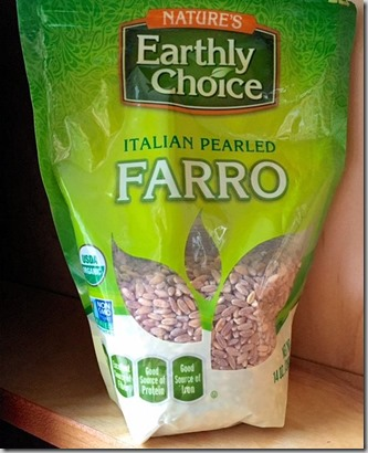 Farro wheat or wheat berries
