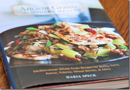 Mushroom Rosemary Tart with Polenta crust4